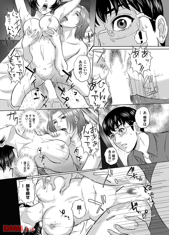 【エロ漫画無料大全集】大学のサークルで知り合った彼女が僕の目の前で犯されていく…【エロ漫画:コミックマグナム Vol.37:MON-MON】
