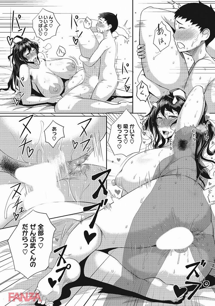 【エロ漫画無料大全集】乳輪を透けさせてショタを誘惑しまくる変態発情熟女がこちらですwww【エロ漫画:月夜:たにし】