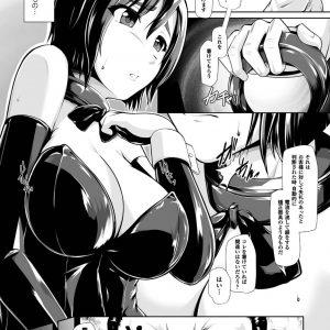 「自分は風俗嬢である」と催眠術をかけられた女捜査官の結末が…【エロ漫画:二次元コミックマガジン ワキフェチバニーガール Vol.1:8000】