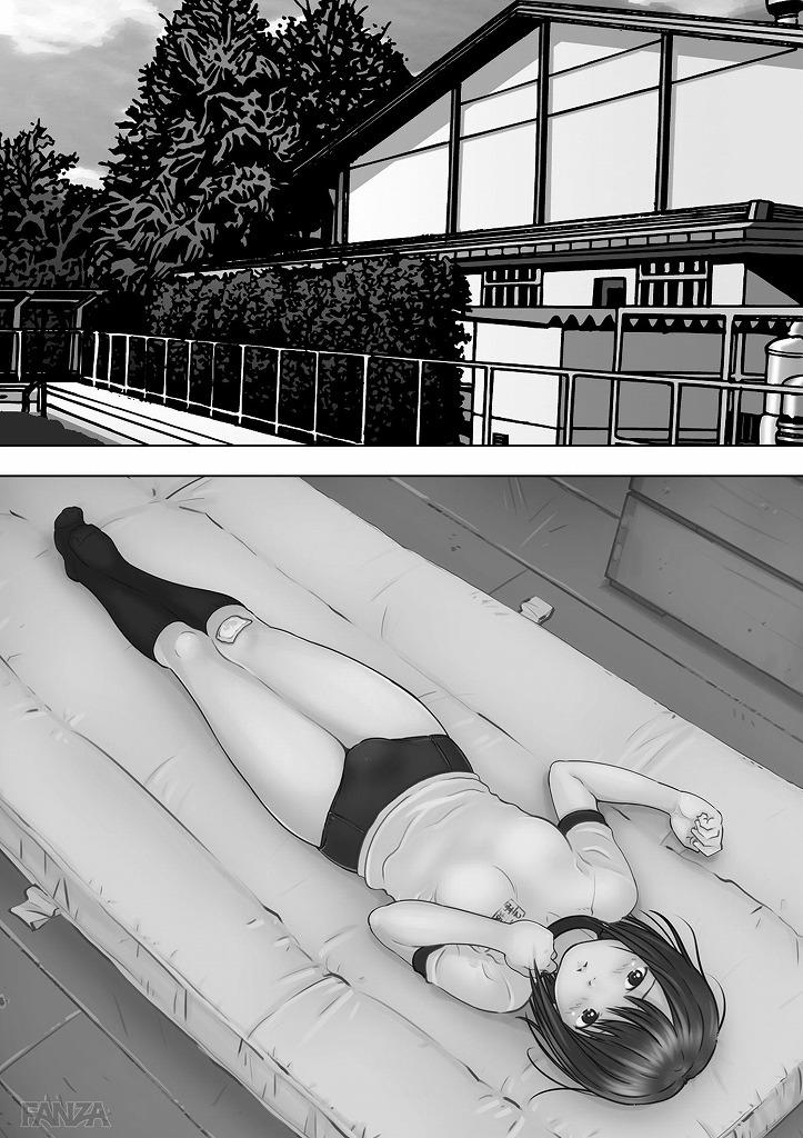 【エロ漫画無料大全集】思春期女子を騙してスケベなことをしたがる悪い大人っていますよね・・・・・・【エロ漫画:密室処女~診察編~ 7:悠路/KEWS】