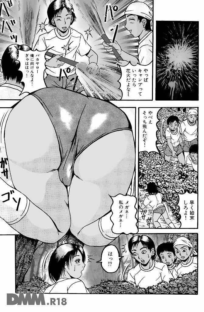 【エロ漫画無料大全集】林間学校で輪姦されてしまった女委員長がこちらです・・・・・・【エロ漫画:輪姦学校:三葉りを】