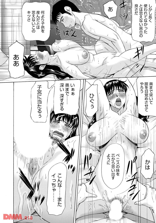 【エロ漫画無料大全集】弱みを握られたナースが肉便器になっていく姿がエロ過ぎてヤバいwww【エロ漫画:母が白衣を脱ぐとき 1:横山ミチル】