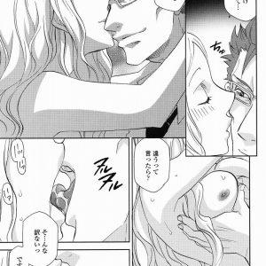 おっさんがJK彼女にち○ぽなんておねだりされたら辛抱たまりませんwww【エロ漫画:おっさん、生でしてよ:稲荷金蔵】