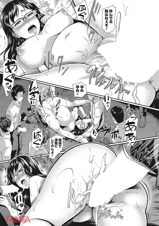 【エロ漫画無料大全集】枕しなきゃ何の価値もない能無しハメ牝が窓際下劣社員の肉便器に…【エロ漫画:牝娼(メス):宏式】