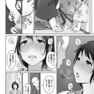 寝取られまくった後にさらに寝取られるセックスがエロいっすwww【エロ漫画:人妻とNTR町内旅行-二日目-:あらくれ】
