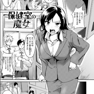 女教師さん…男子生徒の欲求不満も解消することにwww【エロ漫画:気まぐれ花びら:れぐでく】
