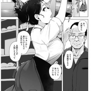 亭主が退院するまでは大家の射精処理をさせられている人妻さんに勃起が収まらないwww【エロ漫画:人妻NTR喫茶:あらくれ】