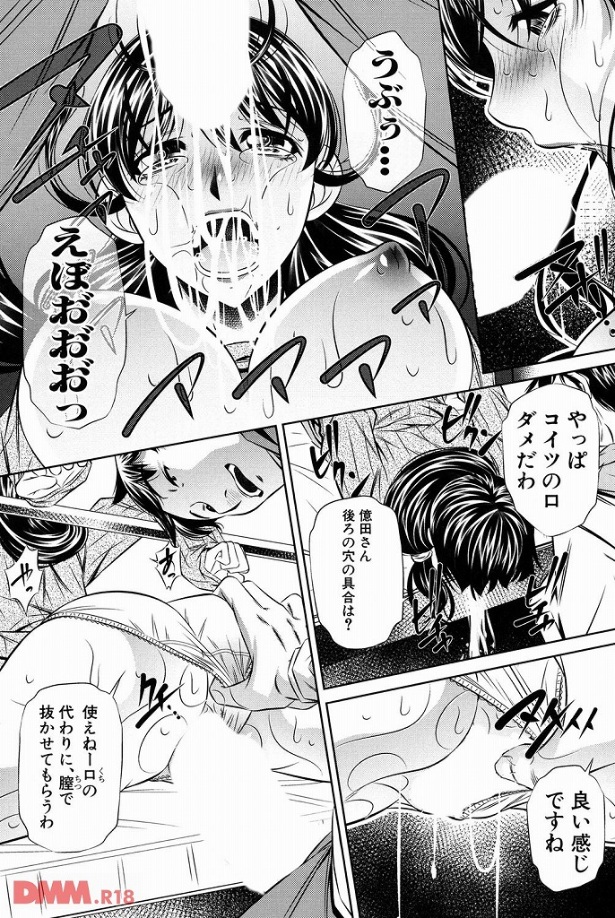 【エロ漫画無料大全集】【レイプエロ漫画】拉致レイプされて2穴ファックで中出しされまくってしまう巨乳美人妻