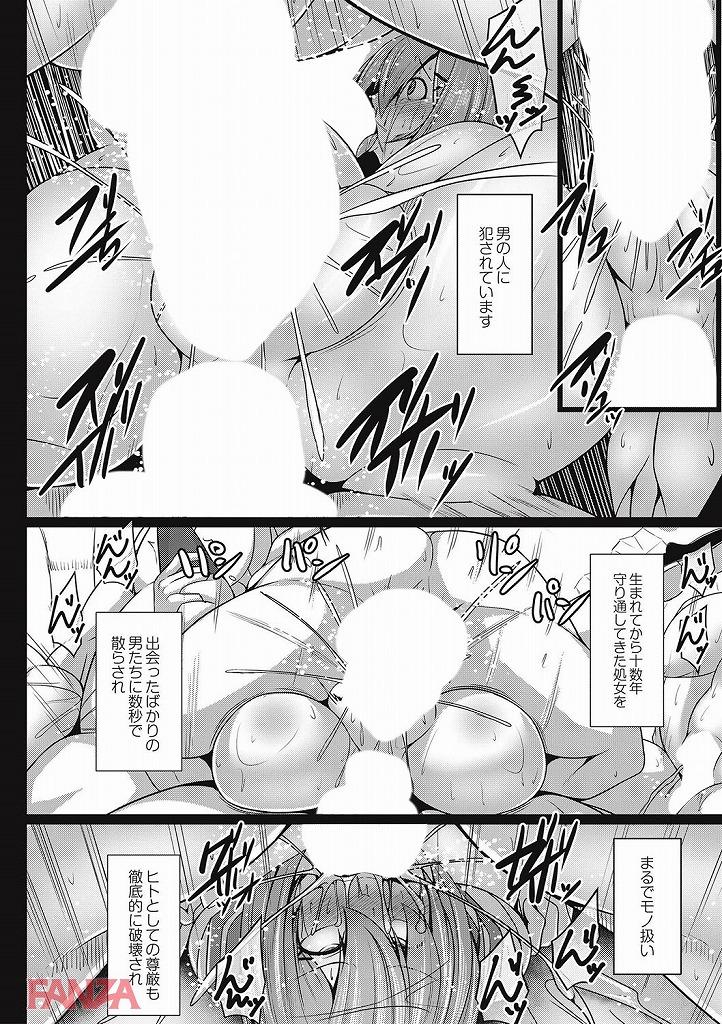【エロ漫画無料大全集】マジメだった処女JKがある島で極太汚ち〇ぽで調教されまくった結果・・・【エロ漫画:監獄調教島【通常版】:たねなしくりぼ】
