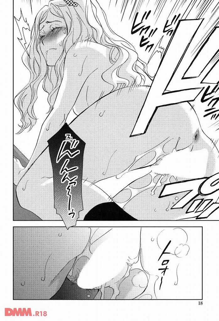 【エロ漫画無料大全集】おっさんがJK彼女にち○ぽなんておねだりされたら辛抱たまりませんwww【エロ漫画:おっさん、生でしてよ:稲荷金蔵】