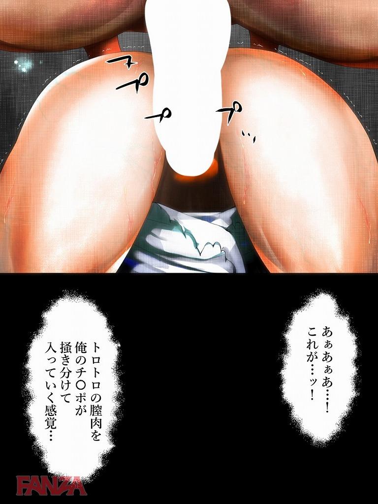 【エロ漫画無料大全集】オナニー中に巨乳美女の幽霊が出てきてヤバイ展開に!?!?【エロ漫画:洒落にならないエロい話~オ〇禁30日目に出会った女幽霊~:ぢぃ】