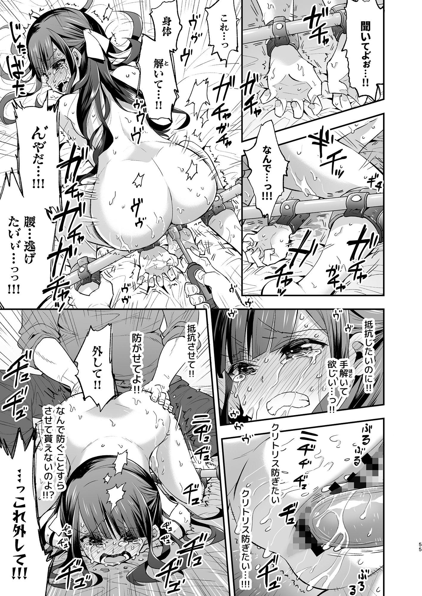 【エロ漫画無料大全集】不感症の女の子がおっさんにイカされまくることに…【エロ漫画:不感少女がおじさんに負けた日:餅犬製作所】