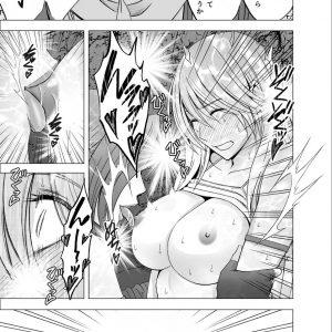 強力な淫水の効果でどんな刺激でも快感に変わるほど淫らになってしまい…【エロ漫画:新退魔士カグヤ4:クリムゾン】