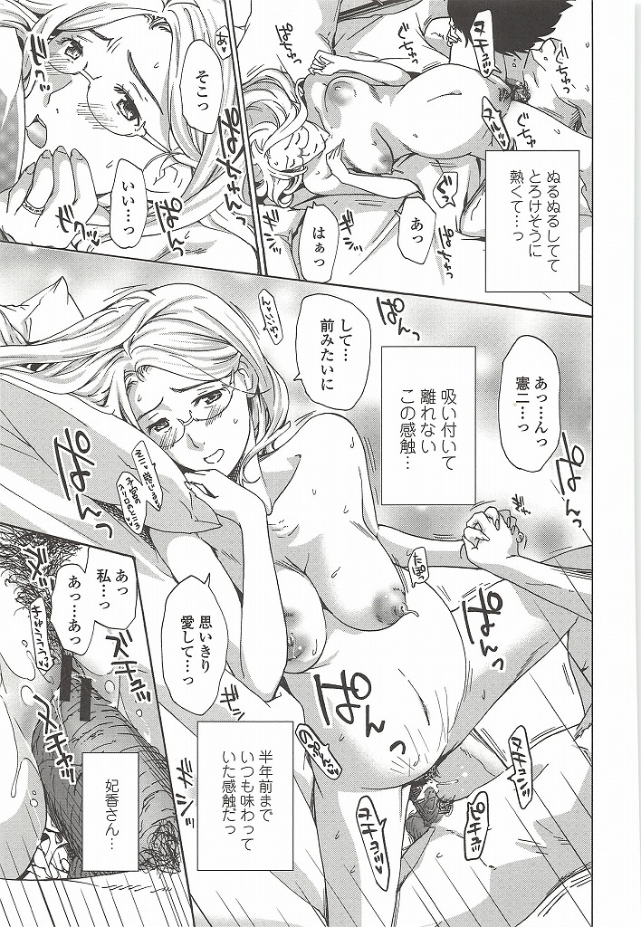 【エロ漫画無料大全集】妊娠しているのに浮気ち○ぽを欲しくなっちゃう美人妻がこちらです・・・【エロ漫画:私とイイことしよ?:あさぎ龍】
