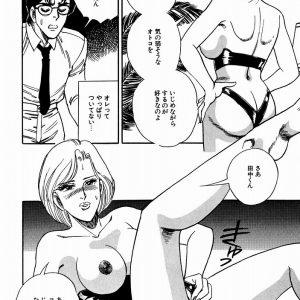 ビッチ【あたしって田中君のような気の弱そうなオトコをいじめながらするのが好きなのよ」【エロ漫画:あまい誘惑:田口正雪】