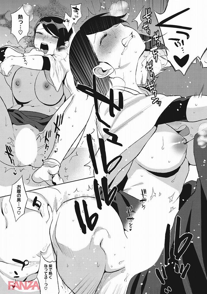 【エロ漫画無料大全集】痴女「道場で裸になって踏まれて勃起してる・・・どんな気持ちですか?」【エロ漫画:あの娘はエッチな欲求に従順なんです:井雲くす】