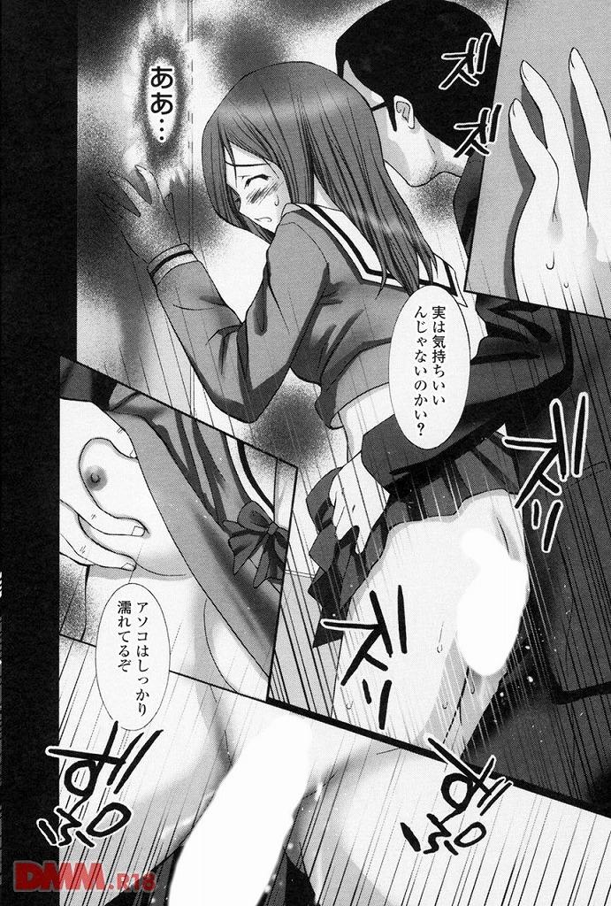 【エロ漫画無料大全集】激カワJKがミニスカで電車に乗ったら痴漢されてしまい生ち〇ぽハメられて・・・【エロ漫画:極悪痴漢 2:すけきよ】