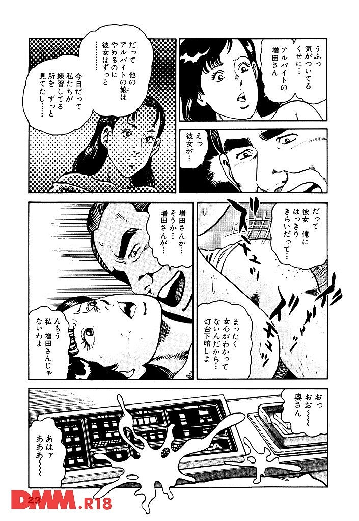 【エロ漫画無料大全集】ボーリングの後におっさんと玉転がししちゃう変態妻がこちらですww【エロ漫画:奥様ランチ5:大地翔】