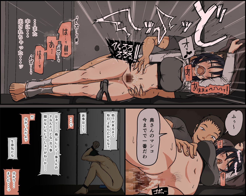 【エロ漫画無料大全集】【NTR・寝取られ】夫婦で悪者を捕まえようとするが返り討ちにあってしまい…夫は監禁され、妻は敵と子作り生ハメ種付けセックスをさせられてしまう…