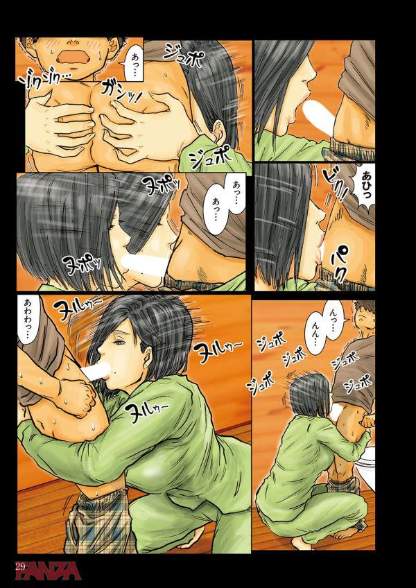 【エロ漫画無料大全集】【人妻エロ漫画】5年ぶりに会った叔母は、思春期の甥っ子を刺激してしまい…