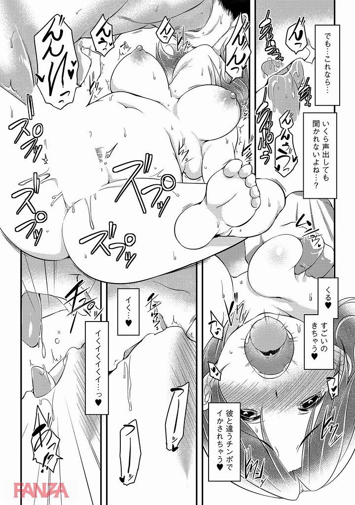 【エロ漫画無料大全集】ゲス男「奥さんもなんだかんだ言って期待してるんじゃないですか?」【エロ漫画:背徳ビッチ:秋】