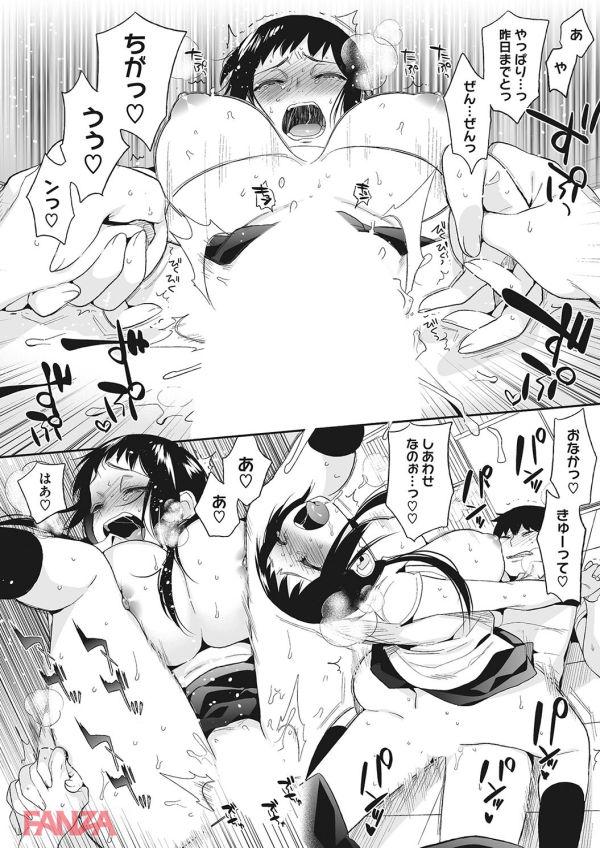 【エロ漫画無料大全集】幼馴染のお姉さんといちゃラブセックス!最後は感動の結末に心が癒されるエロ漫画がこれwww【おねだり彼女は我慢できない:井雲くす】