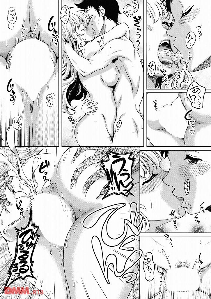 【エロ漫画無料大全集】思春期男子の元気ち〇ぽに初めてなのに中出しされまくる…【今夜アナタに抱かれます:久水あるた】
