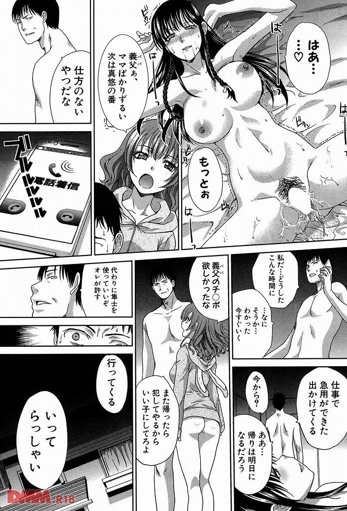 【エロ漫画無料大全集】ドスケベな母二人に誘惑なんてされてしまったらwwwwww【エロ漫画:母ふたり:板場広し】