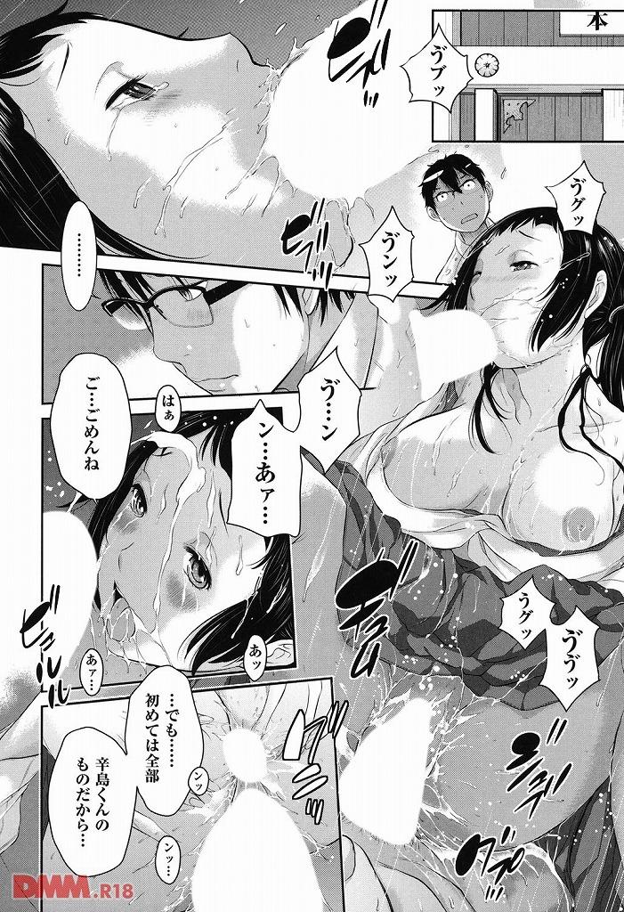 【エロ漫画無料大全集】女生徒会長「巫女が処女じゃなきゃならないなんて言われてもねぇ~」【エロ漫画:巫女的恋愛ノススメ:はらざきたくま】