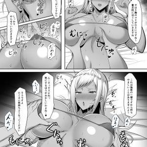 【NTRエロ漫画】巨乳人妻がマッサージでイカされまくることに…