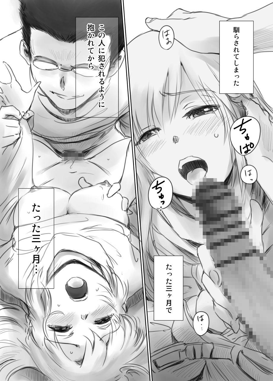 【エロ漫画無料大全集】【NTRエロ漫画】NTRエロ漫画の最高峰はこれでいいよな!?