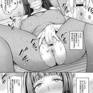 名家のお嬢様が放課後ネットでエッチな動画を流しまくった結果www【らぶ☆りび Love&Libido 彼女たちの性事情:もんぷち】