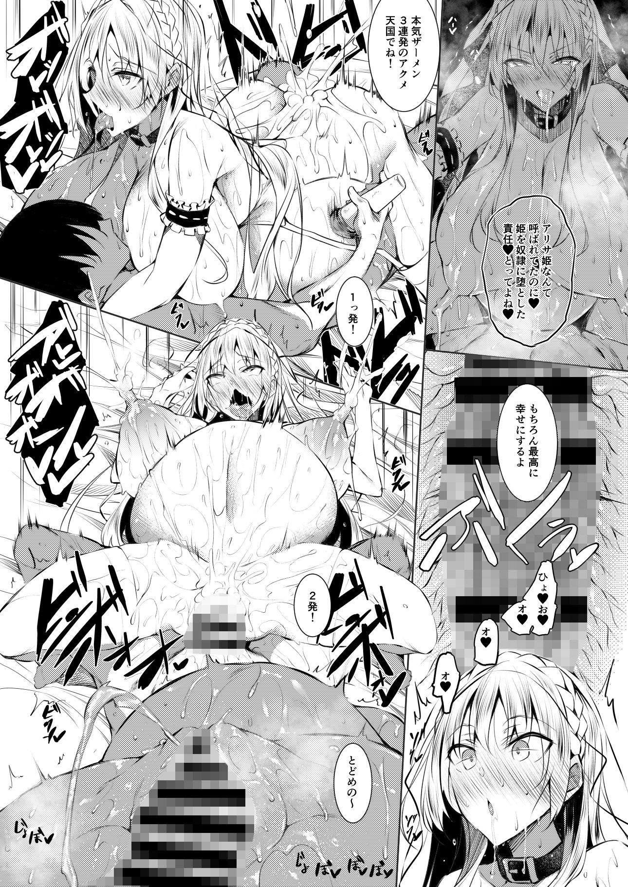 【エロ漫画無料大全集】【ハーレムエロマンガ】爆乳娘達を快楽堕ちさせるハーレムプレイが裏山すぎるんですけどwww