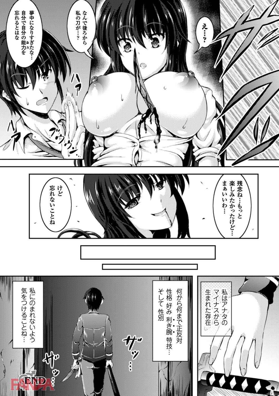 【エロ漫画無料大全集】性転換の呪いから解放された男が色気たっぷりの美少女と即セックスするなんて...