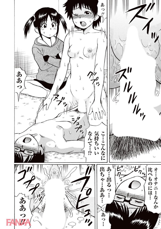 【エロ漫画無料大全集】卒業した調教済みの年上先輩で性教育を学ぼうとするド変態美少女らwww