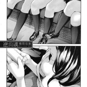 【盗撮エロ漫画】盗撮してるところを女達に盗撮されてしまったワイ…とんでもないことに…
