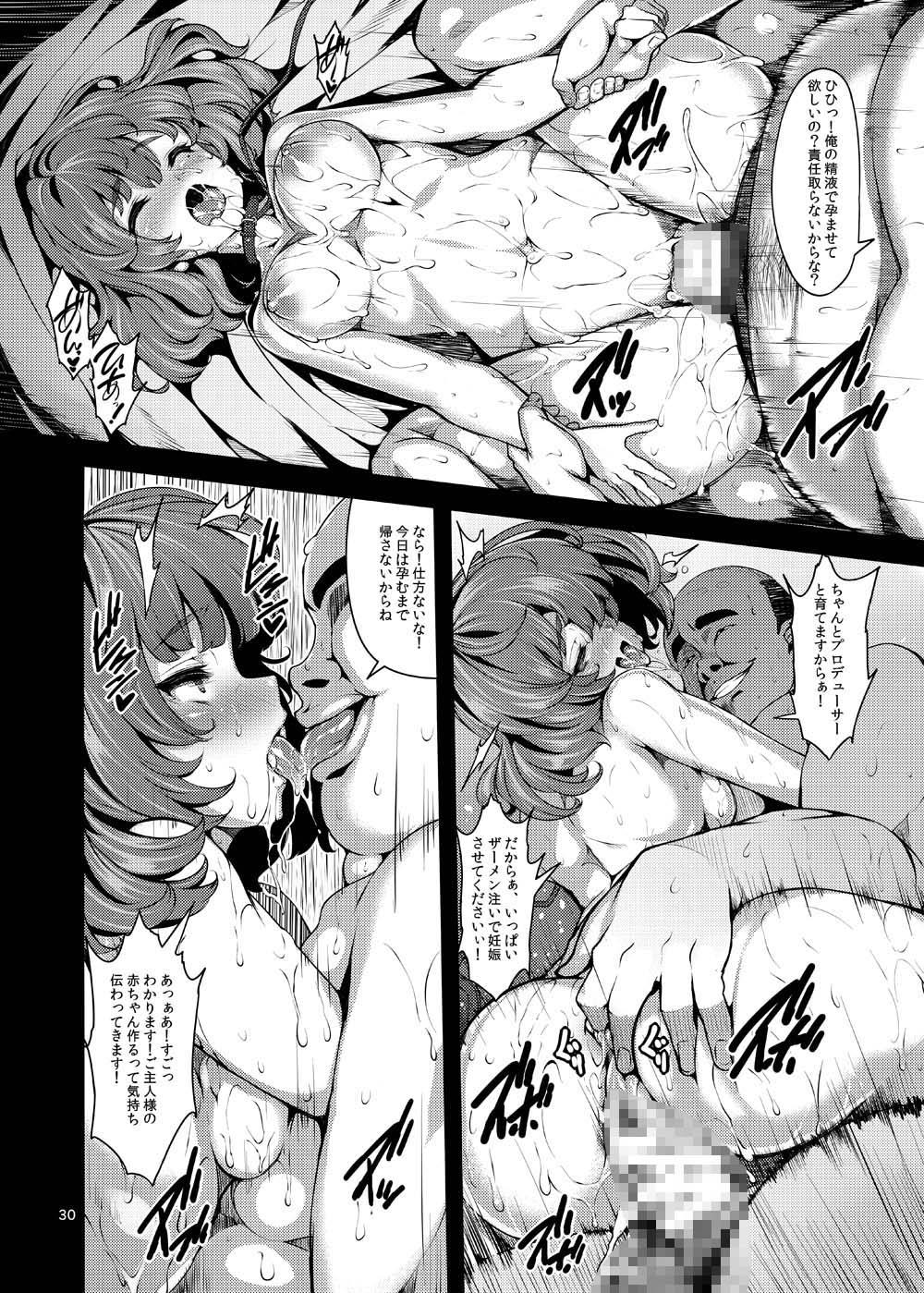 【エロ漫画無料大全集】【キメセクエロ漫画】キモオヤジにお薬盛られ鬼畜レイプされまくった女の子の運命が…