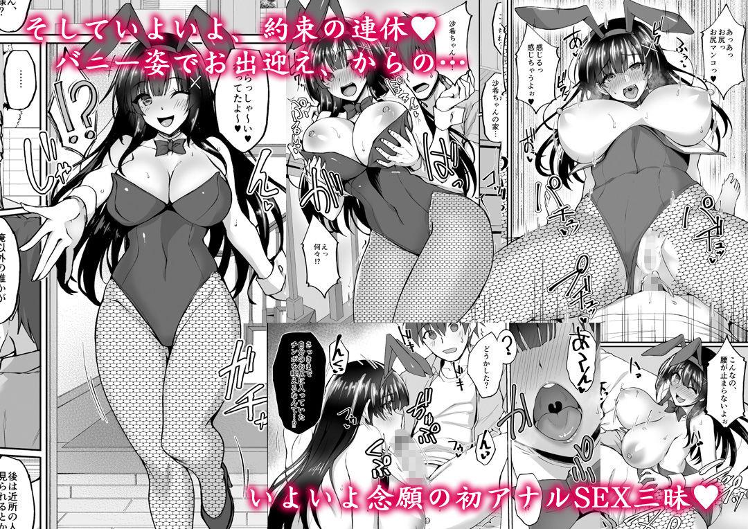 【エロ漫画無料大全集】色気抜群のバニー姿でアナル調教されて悦んでる風紀委員のド変態お嬢様JKwww