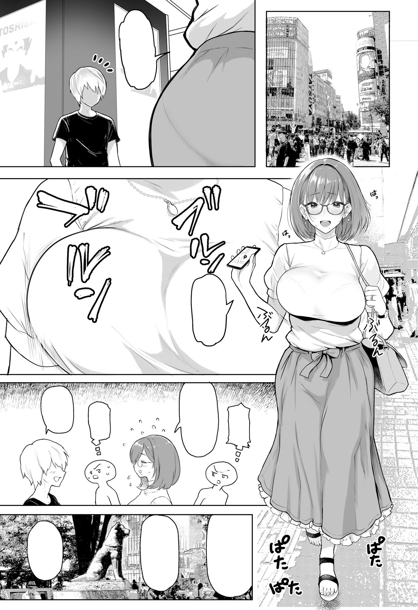 【エロ漫画無料大全集】【人妻エロ漫画】メガネ人妻が若い男と浮気にハマりボテ腹になっても中出しセックスを続け…