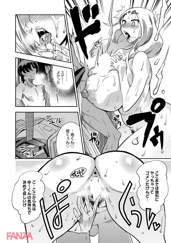 【エロ漫画無料大全集】久々の再会で浴衣姿の爆乳幼馴染に肉厚の身体で誘惑された結果www勃起が収まらないwww
