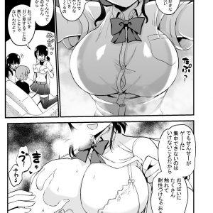 【爆乳エロ漫画】ゲームが得意な僕に、爆乳のお姉さん2人が弟子入りしてきたので…