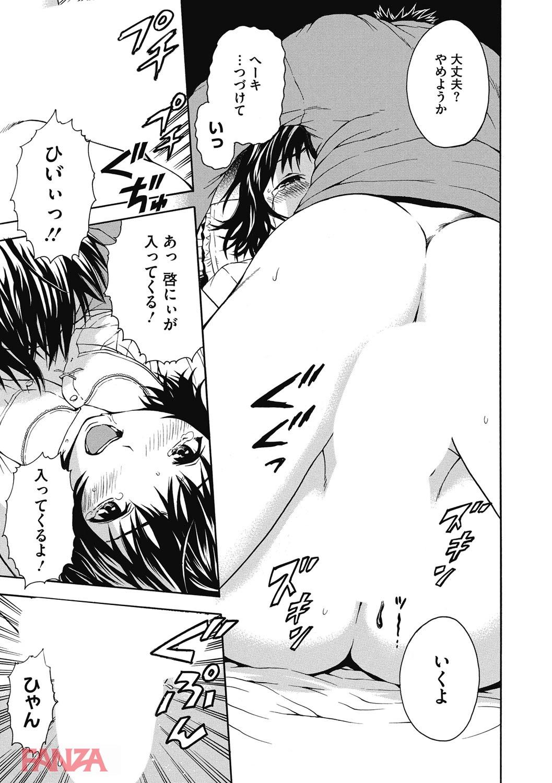 【エロ漫画無料大全集】思春期の少年が爆睡してる美少女のお尻と唇を見たせいで性欲を抑えれずレイプしてしまう...
