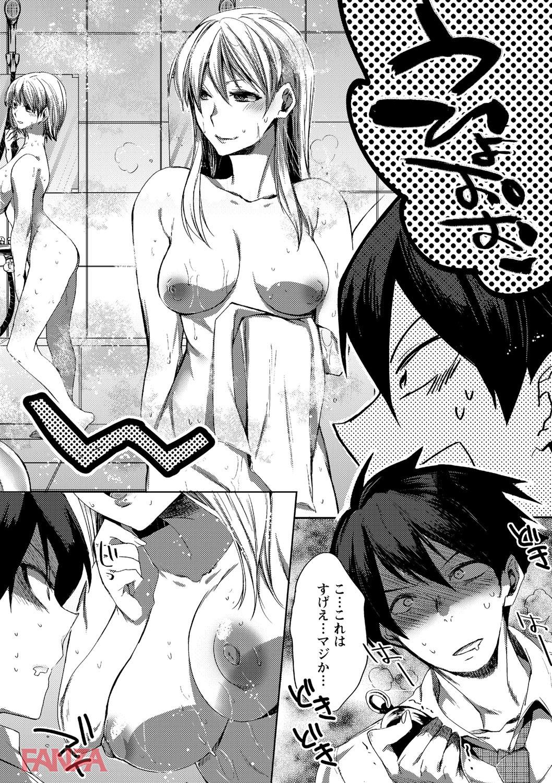 【エロ漫画無料大全集】時間停止中の女子シャワー室で全裸の優等生、地味子、クール系JKらの身体を弄び種付けセックスをしちゃうwww鬼畜すぎるwww