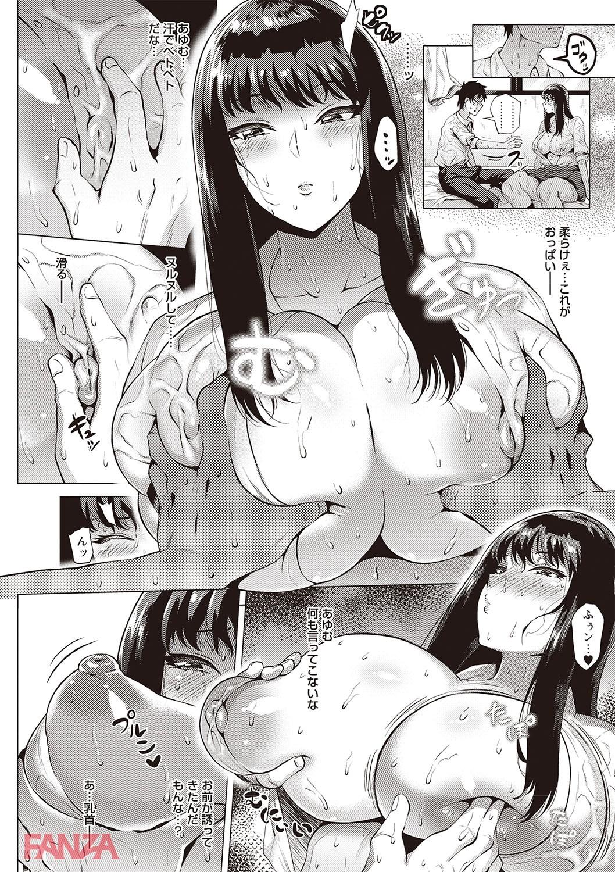 【エロ漫画無料大全集】真夏にスケスケ下着姿のデカ乳輪JKが蒸れた身体を弄ばれ汗まみれの濃厚セックスにwww