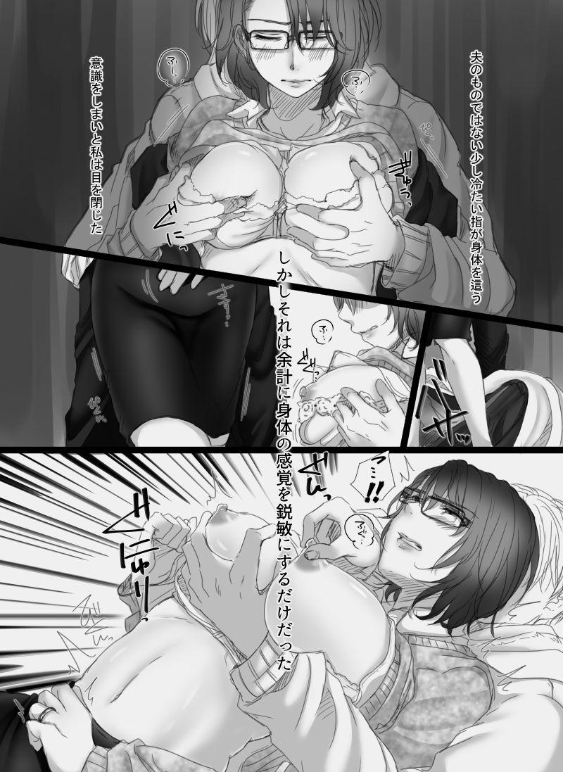 【エロ漫画無料大全集】【寝取られエロ漫画】娘の身代わりとして娘の恋人に犯され感じてしまう母親の運命が…