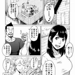 【寝取られエロ漫画】町内会の友人夫婦に罠にハメられた人妻がとんでもないことに…