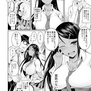 メガネ後輩がヤリマンの巨乳エルフJKに誘惑され彼女を見ながら浮気セックスwww