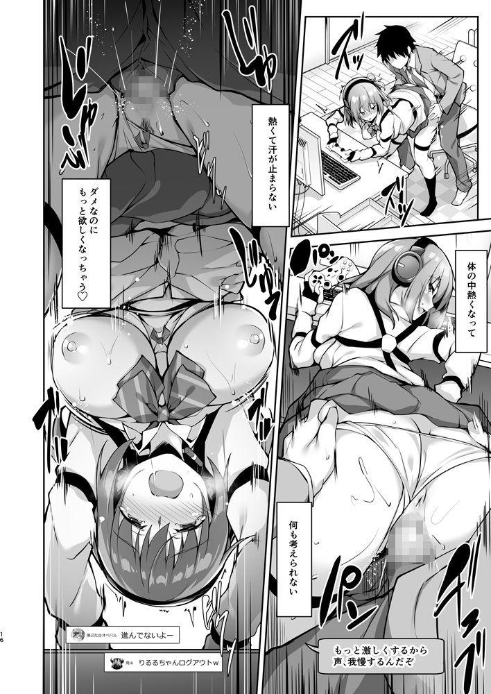 【エロ漫画無料大全集】生配信中で身動きできない巨乳JKが幼馴染に弄ばれ肉棒をブチ込まれ堪えながら絶頂しまくりwww
