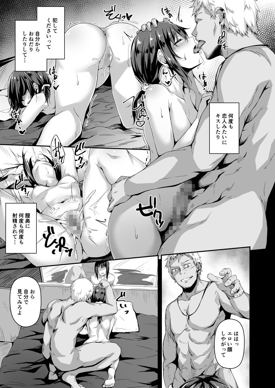 【エロ漫画無料大全集】【NTLエロ漫画】寝取らせプレイをする彼氏持ちJKが彼氏よりも肉棒を求める淫乱肉便器に開発されて…