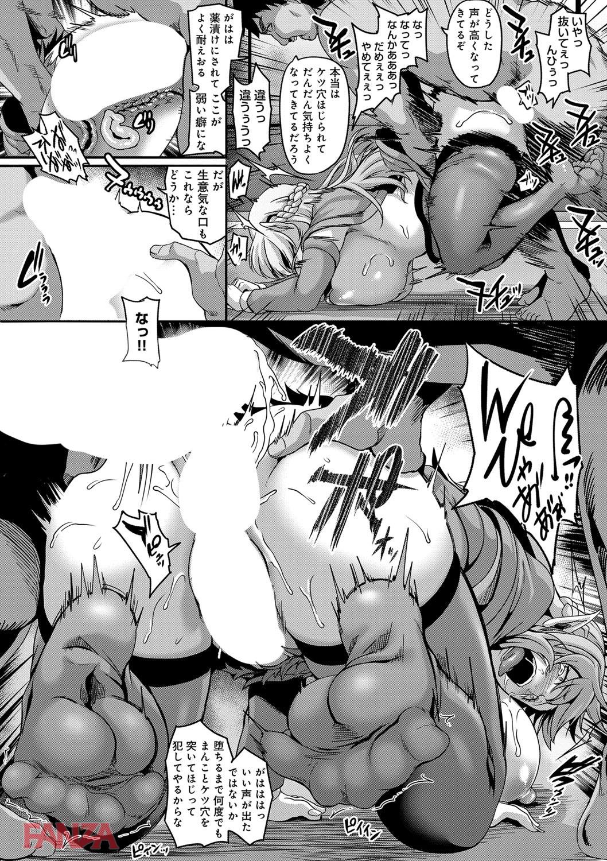 【エロ漫画無料大全集】母娘爆乳エルフがゲス人間どもに強力媚薬を投与され毎日輪姦レイプ漬けで犯され続けた結果...